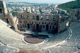 Os primeiros palcos de teatro eram assim.